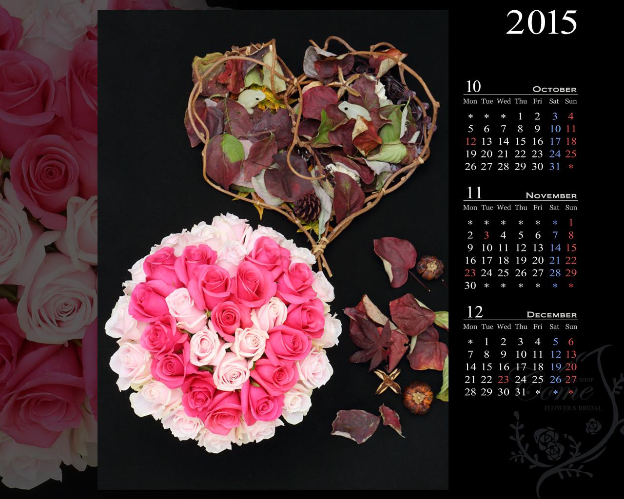 15年壁紙カレンダープレゼント 無料 花の写真を使った壁紙カレンダーを無料でダウンロード フラワーショップ花夢