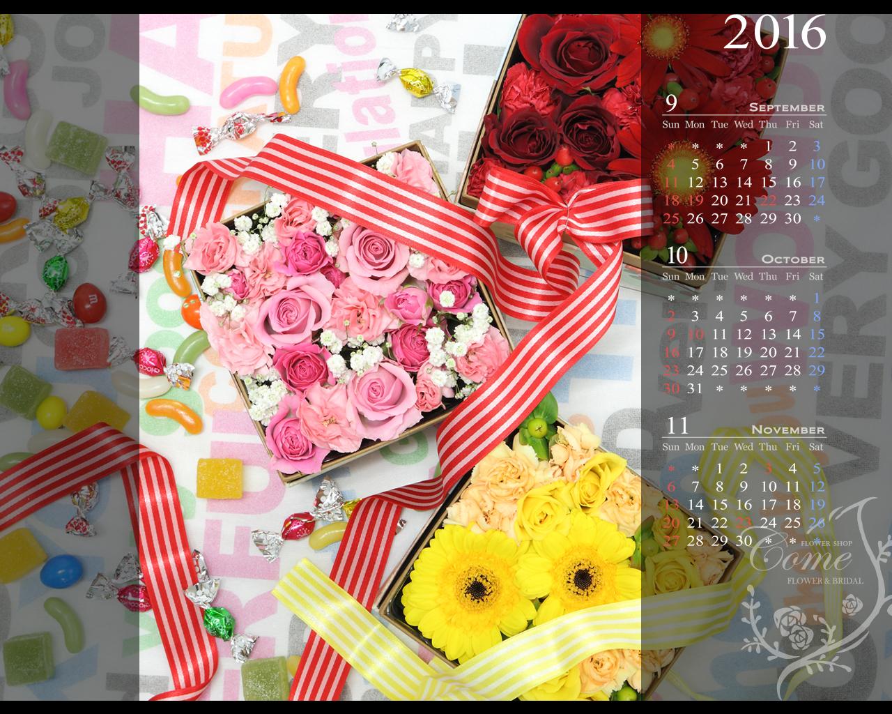 16年壁紙カレンダープレゼント 無料 花の写真を使った壁紙カレンダーを無料でダウンロード フラワーショップ花夢